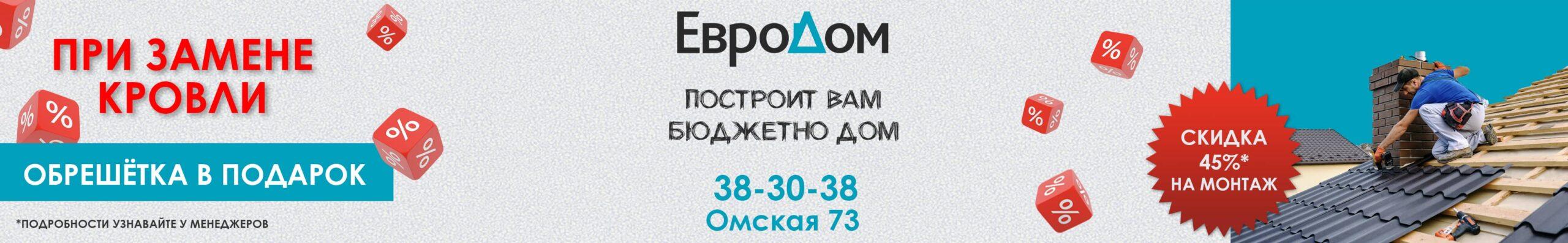 БАНЕР01-min
